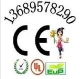 2.4G无线影音传输器CE认证UHF高频无线耳机NCC台湾认证