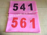 粉色号码布 运动会号码布