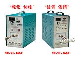 高频车刀焊接设备,优质,价廉,实用
