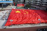 供应巨幅国旗