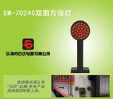 远射程双面方位灯,锂电充电警示双面灯,信号灯生产厂家