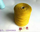 各种配比的混纺纱、合股纱(粗纺)--颜色4