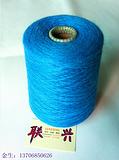 各种配比的混纺纱、合股纱(粗纺)--颜色15