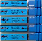 专业批发韩国NEW铣刀  ALPHA-G  EMB96020KN