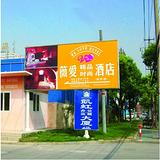 上海界美广告--灯箱 指示牌