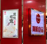 上海界美广告--超薄灯箱