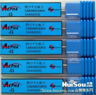 供应性价比最高钨钢铣刀 NEW铣刀  EMB96030KN