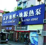 上海界美广告--门头广告字