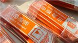 上海界美广告--民防工程案例