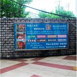 上海界美广告--广告制作 安装