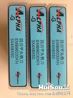 韩国NEW系钨钢铣刀  YG铣刀  ALPHA-G系列铣刀