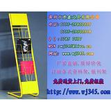最耐用资料架,A3资料架,广州烤漆资料架