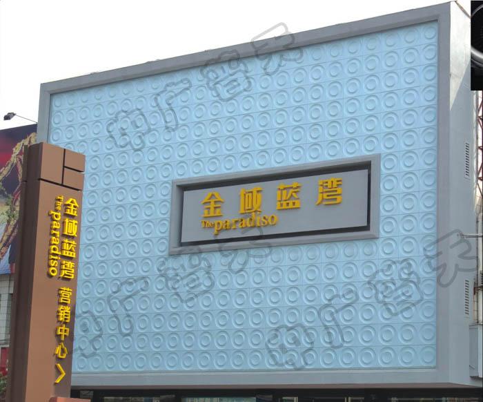 广告牌价格_大方三维宝石扣板批发价格_北京市