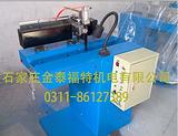 气弹簧自动焊接机