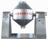 真空干燥机干燥设备
