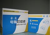 厂家直销全赢牌热敏传真纸210*30型、电脑打印纸、复印纸