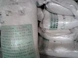 北京海岩兴业自密实混凝土外加剂   天津直销