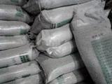 UEA-H 低碱类混凝土膨胀剂