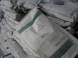 北京海岩兴业A级防火聚合物抗裂砂浆