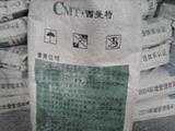 天津直销SY-K膨胀纤维抗裂防水剂