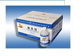 除钙剂(去渍液、洗钙水)