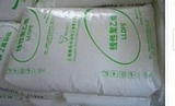 供应LLDPE LL0220KJ薄膜级  上海赛科