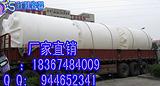 较大塑料罐10000L升/15000L升/20000L升塑料水箱