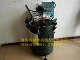 40升自动搅拌压力桶 气动压力桶