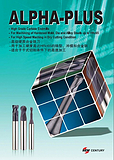 NEW系列高硬度铣刀(ALPHA-PLUS)韩国养志园高硬度铣刀