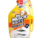 威猛先生(500+500克)油烟净 油污清洁剂 柠檬香型