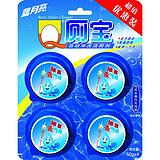 蓝月亮 洁厕剂 Q厕宝 50克 4个 组 家清