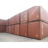 供应上海二手集装箱 二手集装箱价格