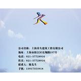 乔久公司logo