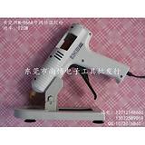 黄花牌M-966A热熔胶枪110W