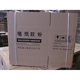 上海纸盒订做/纸盒彩箱