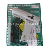 黄花牌100W可调温胶枪M-965A热熔胶枪