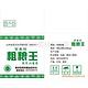 供应苏州食品鸡蛋纸箱,上海鸡蛋托纸箱,草鸡蛋纸箱纸盒