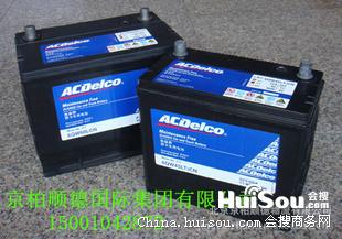 池骆驼蓄电池 瓦尔塔蓄电池 德尔福蓄电池批发价格 北京市图片