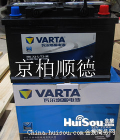 用配套蓄电池 瓦尔塔蓄电池批发价格 北京市图片