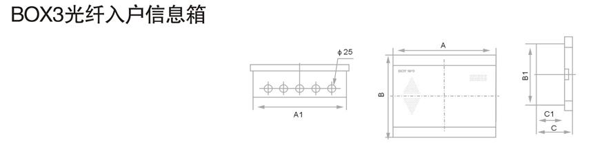 电路 电路图 电子 户型 户型图 平面图 原理图 857_214