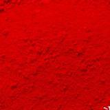 造纸大红粉