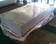 1N99 1N90进口铝排、铝棒、铝板