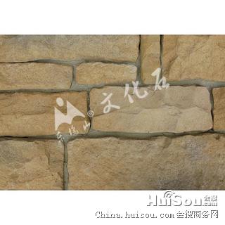 板岩 文化石价格 石灰石DS 22005批发价格 杭州市
