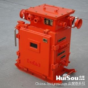 qjz系列矿用隔爆兼本质安全型真空电磁启动器 智能型