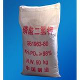 供应磷酸二氢钾