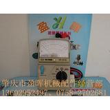 涂料油漆电阻测量表