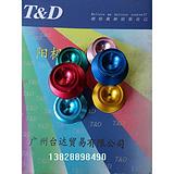 铝染料,台湾染料等铝阳极氧化染料批发