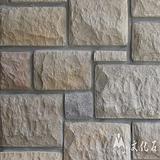 人造文化石 石灰石系列