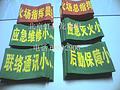 消防演练袖章袖标,消防实操袖标制作