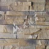 人造文化石 堆砌石系列